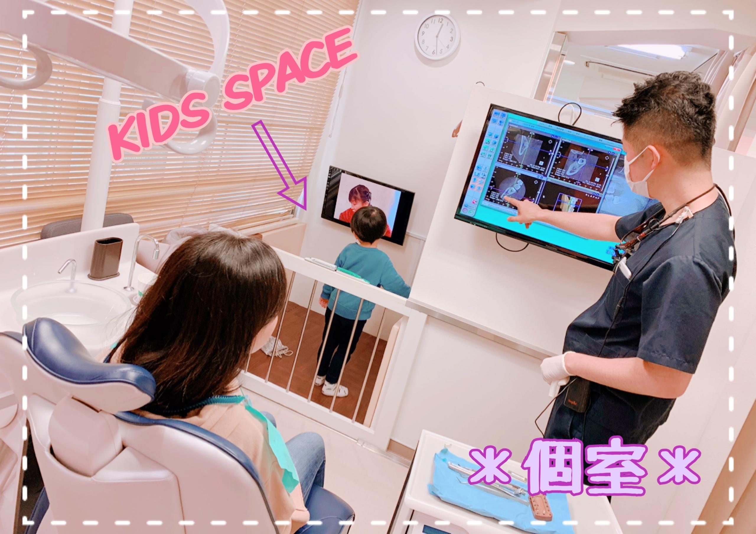 #坂本歯科医院#個室