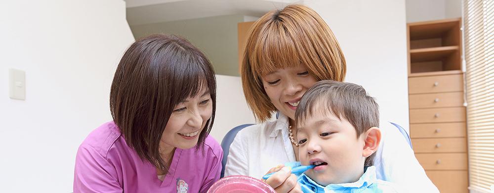 坂本歯科医院の小児予防歯科